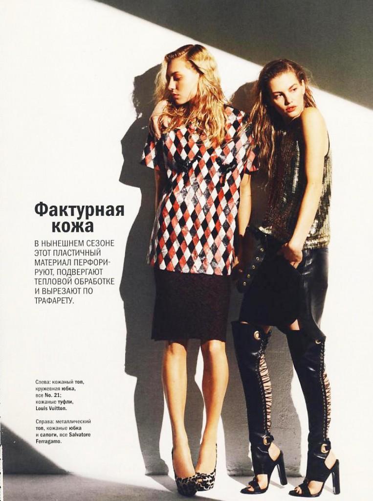 Glamour - RUSS