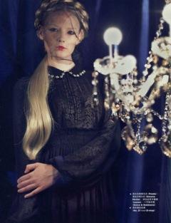 Cosmopolitan HKG 2013-8-1 pag 133