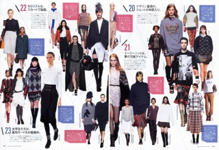 Madame Figaro JAP 2013-9-1 pag 56