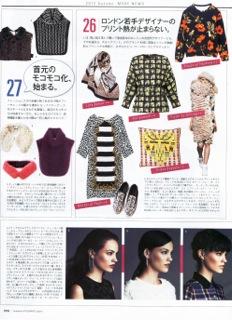 Madame Figaro JAP 2013-9-1 pag 59
