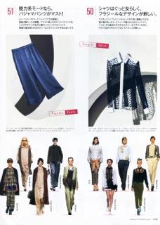Madame Figaro JAP 2013-9-1 pag 76