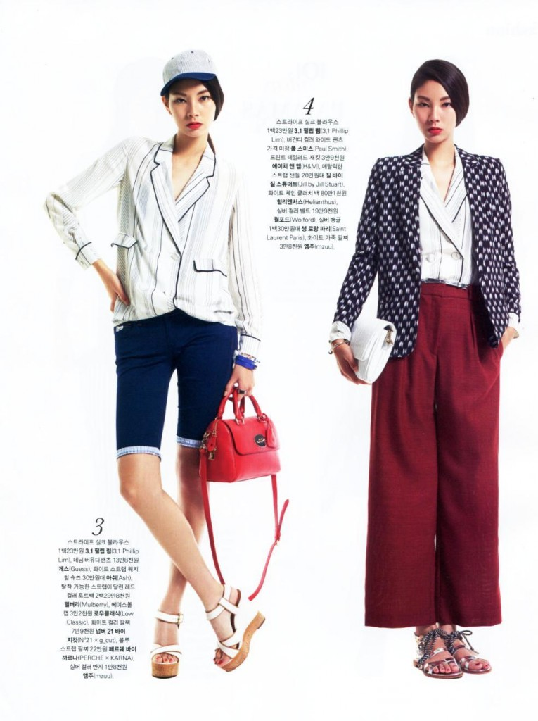 Marie Claire KOR 2013-8-1 pag 231