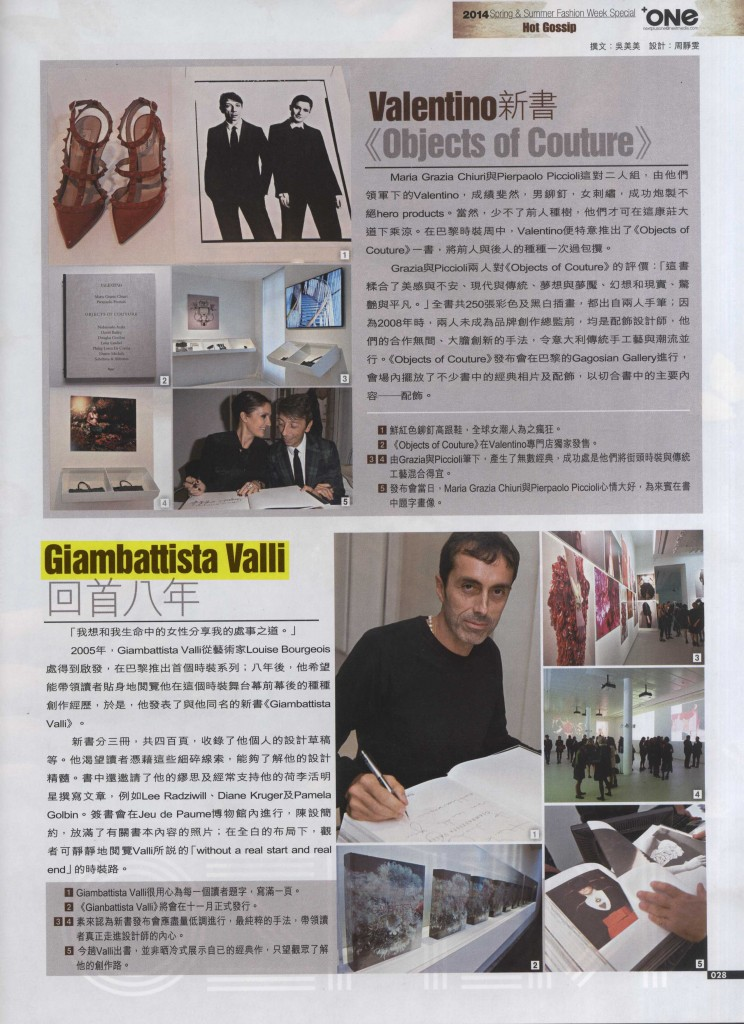 NEXT ONE HONG KONG 24 oct 13 GIAMBATTISTA VALLI  1