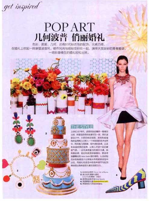 MODERN BRIDE CHINA apr 14 GIAMBATTISTA VALLI