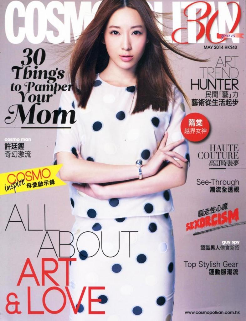 Cosmopolitan HKG 2014-5-1 Cover