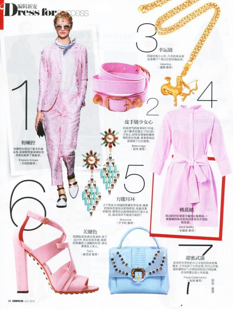 Cosmopolitan CHI 2014-7-1 pag 38