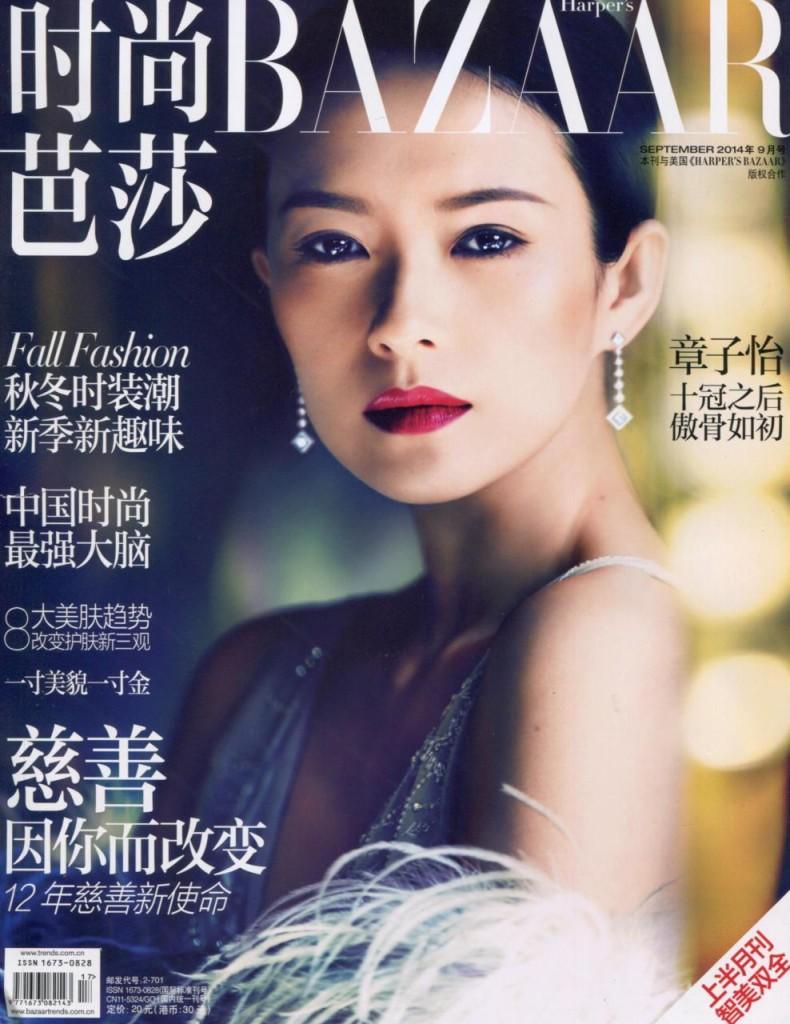 Harper's Bazaar CHI 2014-9-1 Cover