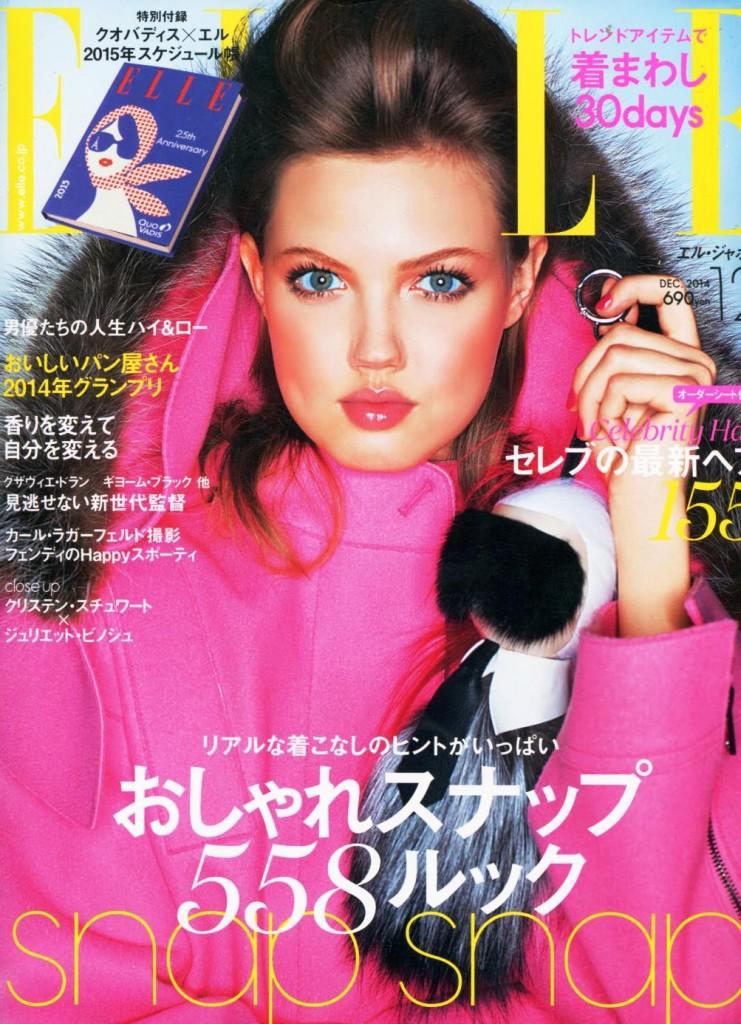 Elle JAP 2014-12-1 Cover