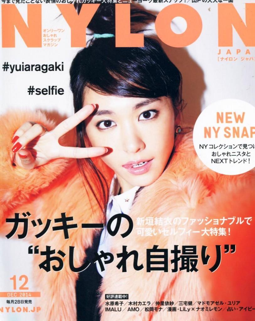 Nylon JAP 2014-12-1 Cover