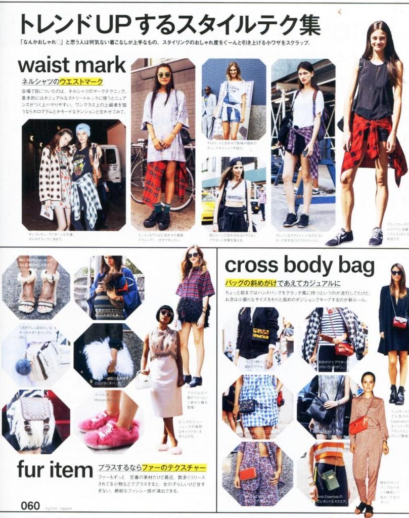 Nylon JAP 2014-12-1 pag 60