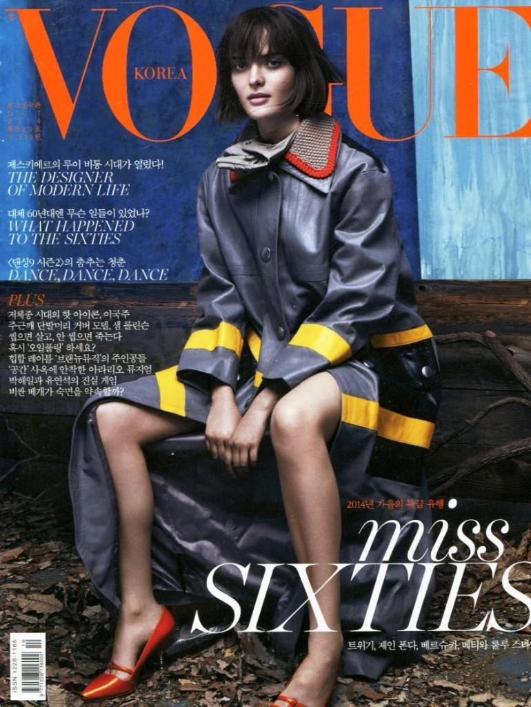 VOGUE KOREAN DATED OCTOBER 2014 Cover