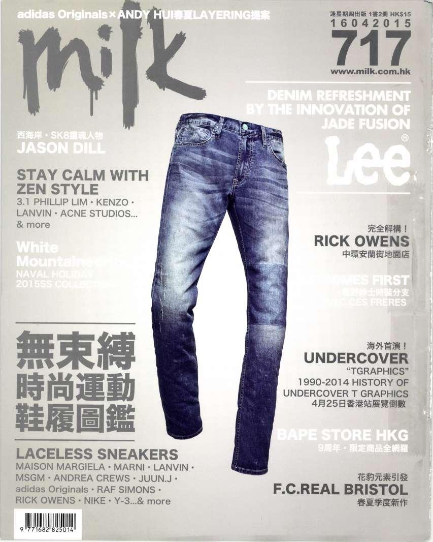 39daebe60a89d Milk HKG 2015-4-16 Cover ...