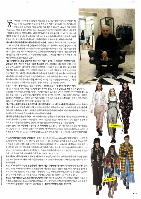 Bazaar Korea_May  Issue 02