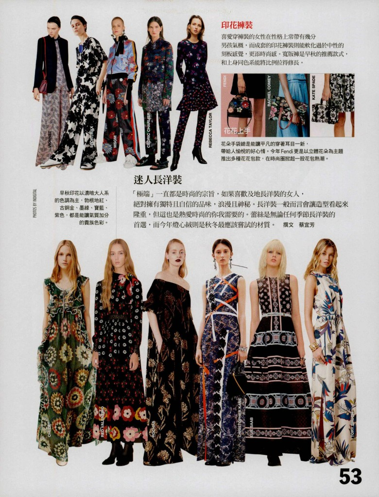 MSGM - VOGUE TAI - 1JUL16