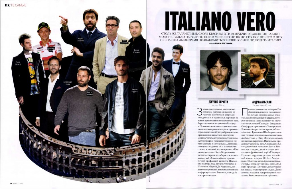 Marie Claire RUS 2016-8-1 pag 70