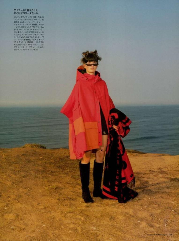 Madame Figaro JAP 2018-10-1 pag 128